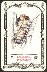 card07